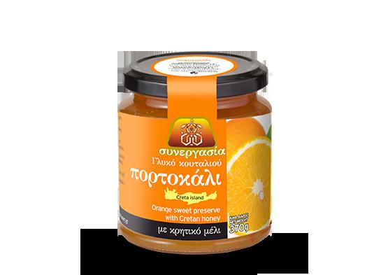 sunergasia kritika glika koutaliou portokali